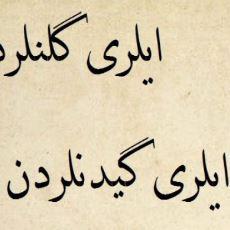 Osmanlı Türkçesi (Osmanlıca) Hakkında Merak Edilenler