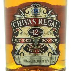 Bir Ürünün Pahalı Olmasına Bakarak İyi Olduğunu Düşünmek: Chivas Regal Etkisi