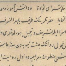 Osmanlıcada Kelime Türetme Ekleri