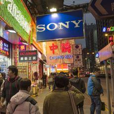 Zaman Zaman İflasın Eşiğine Gelen Sony'nin Tamamen Batması Neden Çok Zor?