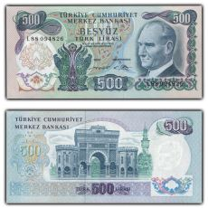 500 TL'lik Banknotun Gerçekten Piyasaya Sürülme İhtimali Var mı?
