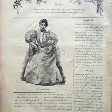 Osmanlı Döneminin En Uzun Ömürlü Kadın Dergisi: Hanımlara Mahsus Gazete