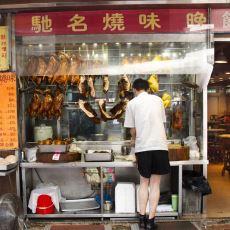 Çinlilerin Neden Tuhaf Şeyler Yediklerini Açıklayan Olay: Çin Yemek Terapisi