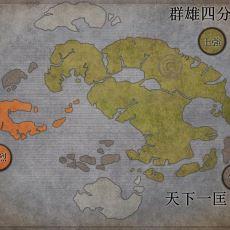 Avatar: The Last Airbender'da Hikayeyi Oluşturan 4 Ulus Nereden Esinlenildi?