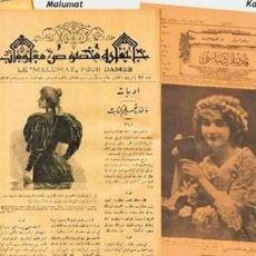 Osmanlı Döneminin İlk Türk - Müslüman Kadın Dergisi: Şükufezar