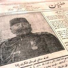 Osmanlı Döneminde Basın Tarihinin Lekesi Sayılabilecek İlginç Sansür Kararları