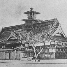 Japonya'nın Dibinde Kurulan ve ABD Yönetim Modelini Örnek Alan Çok Kısa Ömürlü Ezo Cumhuriyeti