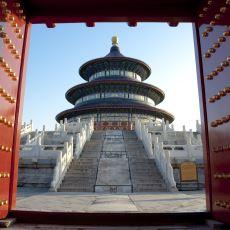 Çin İmparatorluğu'nun Yalnızca Üç Ay Ayakta Kaldıktan Sonra Yıkılan Bir İmparatorluk Olması