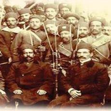 İran'ın, 1905 Meşrutiyet Devriminden 1979 Humeyni Devrimine Kadarki Siyasi Tarihi