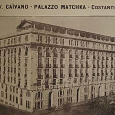 Şimdilerde Otel Olan Maçka Palas Apartmanı'nın Köklü Hikayesi