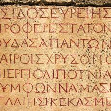 Eski Yunanca Eklerle Oluşturulan ve Günümüzde Hala Kullanılan Kelimeler