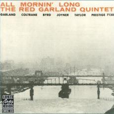 Miles Davis'in Grubundan Kovduğu Ustaların Kaydettiği Enfes Caz Albümü: All Mornin' Long