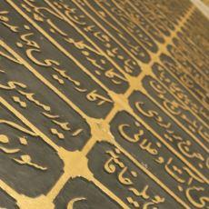 Osmanlıca Eğitimi Alan Birinden: Arap Alfabesi Neden Türkçeye Uygun Değildir?