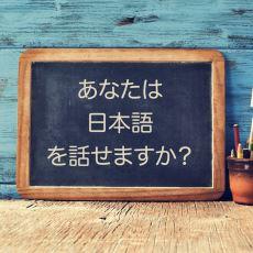 Japonca Öğrenmek İsteyenlere Faydalı Tavsiyeler