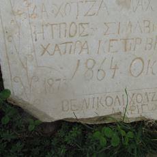 Türkçe Okunup, Yunan Alfabesiyle Yazılan İlginç Dil: Karamanlıca