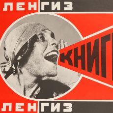 Dünyanın İnşasında Sosyolojiyi Temel Alan Rus Kökenli Sanat Akımı: Konstrüktivizm