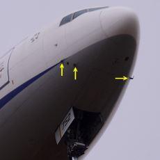 Uçaklarda Hız Ölçmek İçin Neden GPS Yerine Pitot Tüpü Kullanılıyor?