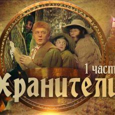 1991'de Çekilen ve Yeni Ortaya Çıkan Sovyetler Yapımı Yüzüklerin Efendisi Uyarlaması