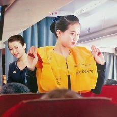 Kuzey Kore'nin Ülkeye Turist Çekmek Amacıyla Çıkardığı 2017 Takvimi