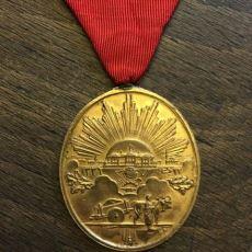 Türkiye Tarihi İçin Büyük Anlamlar İfade Eden İstiklal Madalyası'nın Tasarımcısı: Mesrur İzzet Bey