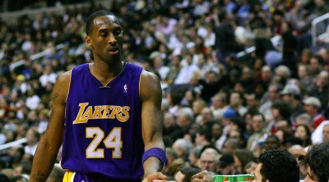 Kobe Bryant'ın Akıllardan Silinmeyen En İyi Performansları